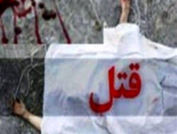 اعتراف زن، به قتل 4 نفر با استفاده از سیانور