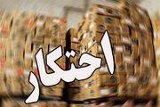 کشف 5 انبار احتکار لوازم  یدکی خودرو در اصفهان