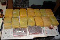 ۲ تن و ۷۰۰ کیلوگرم مواد مخدر در استان گلستان کشف شد