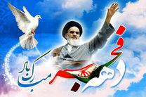 30 پروژه در بخش آب و فاضلاب استان اصفهان افتتاح می شود