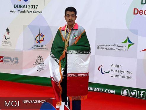 عرفان رضایی، مدال طلای مسابقات دو و میدانی معلولین امارات را به گردن آویخت