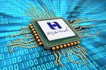 پای ثابت بانک صادرات ایران در بین لیدرهای شبکه پرداخت الکترونیک