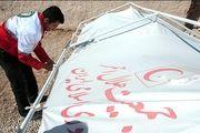 دستگاه قضایی پیگیر پرونده انبار کردن چادرهای هلال احمر در منزل یکی از دهیاران است
