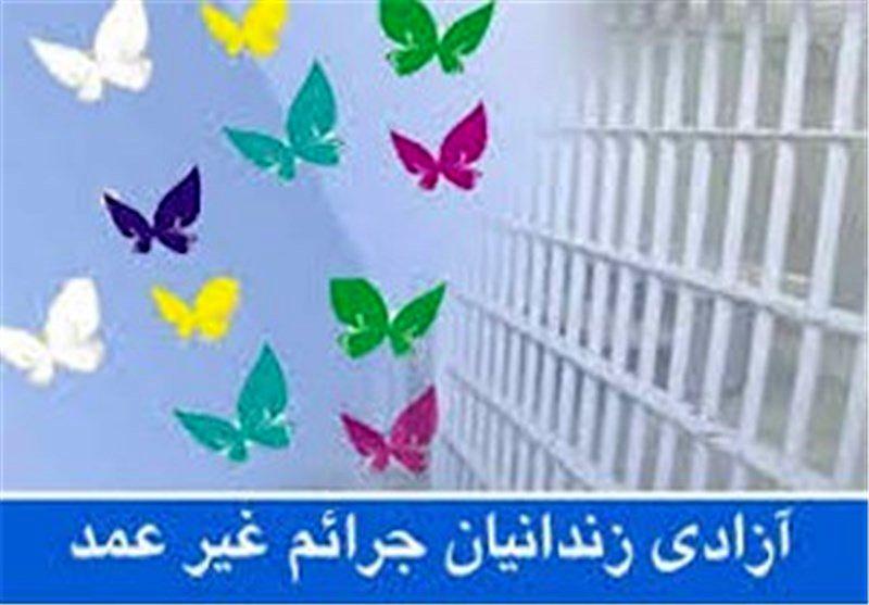 آزادی 2 زندانی جرایم غیر عمد در نهمین شب ماه مبارک رمضان در اصفهان