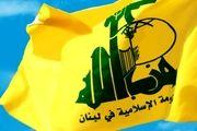 بیانیه حزب الله در مورد اتفاقات ونزوئلا