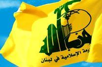 آمریکا چند مسئول بلند پایه حزبالله لبنان را تحریم کرد