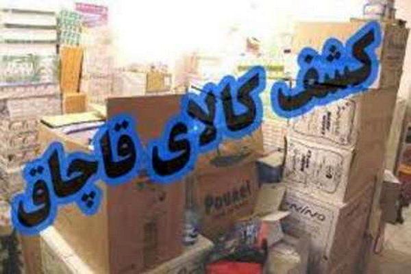 کشف محموله میلیاردی کالای قاچاق  از یک کامیون در اصفهان
