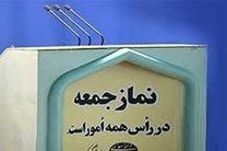 امام جمعه جدید شهرستان بستان آباد معرفی شد