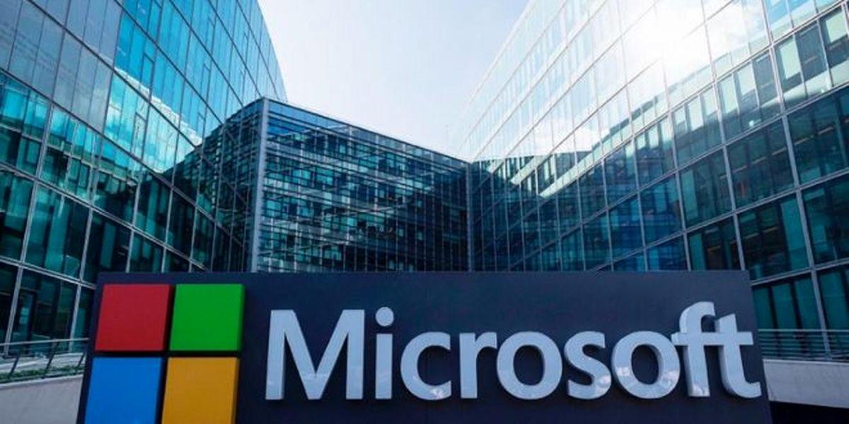 سرقت اطلاعات کاربران خدمات کلود مایکروسافت