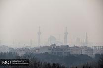 کیفیت هوای اصفهان ناسالم برای عموم