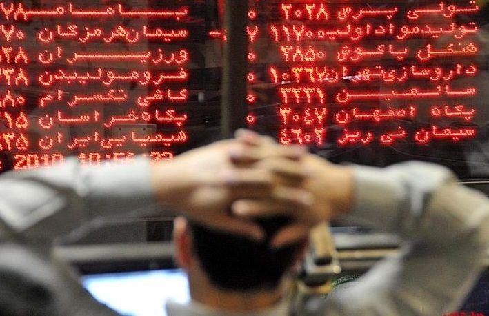 شاخص بورس در جریان معاملات امروز ۲۳ تیر ۹۹ اعلام شد