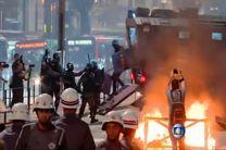 درگیری پلیس برزیل و هواداران دیلما روسف + عکس