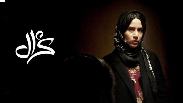 آخرین اخبار از وضعیت اکران فیلم سینمایی کژال