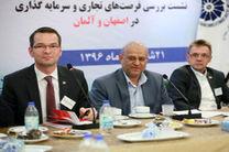 تاکید برروابط تجاری فعالان اقتصادی اصفهان با براندنبورگ  آلمان