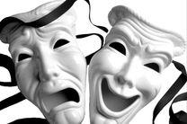 کوبیدن وزیر ارشاد؛ این بار با چماق تئاتر