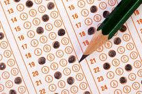 زمان انتشار کلید سوالات آزمون کارشناسی ارشد ناپیوسته اعلام شد