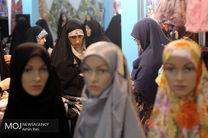 برگزاری تریبون آزاد پیرامون «حجاب و عفاف»