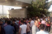 جلسه طاهری با هواداران پرسپولیس