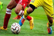 برنامه هفته شانزدهم تا هجدهم لیگ برتر بیستم فوتبال مشخص شد