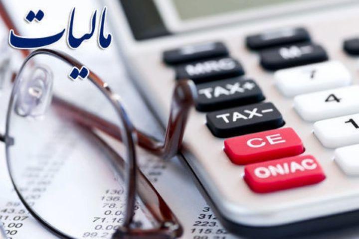 بخشودگی 100 درصدی جرایم مالیاتی در صورت پرداخت تا پایان مهر