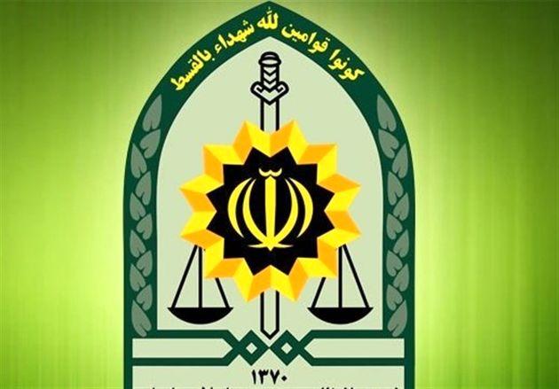 بیانیه نیروی انتظامی به مناسبت سالروز پیروزی انقلاب اسلامی