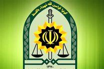 پیام نیروی انتظامی به مناسبت سالروز آزادی خرمشهر