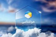 نفوذ سامانه بارشی و سرد  در مازندران