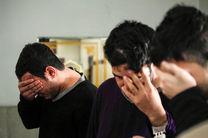 شناسایی و دستگیری عامل جعل کانال خبری صدا و سیما کرمان