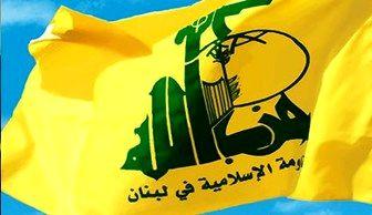 حزبالله قادر است تردد هوایی و دریایی اسرائیل را مختل کند