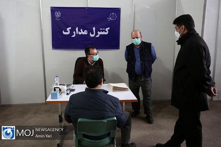 اولین روز ثبت نام داوطلبان انتخابات ششمین دوره شوراهای شهر