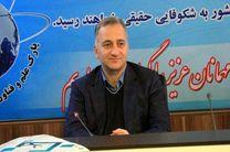 مرکز رشد واحدهای فناور در بهشهر راه اندازی می شود