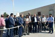 بهره برداری از سه پروژه عمرانی در شهر سوزا