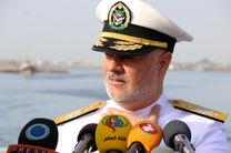 پیوستن هند به رزمایش مرکب امنیت دریایی ایران و روسیه در شمال اقیانوس هند