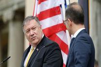 آمریکا فشارها علیه ایران را ادامه خواهد داد