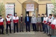افتتاح خانه هلال روستایی نگارخاتون