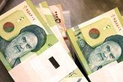 پرداخت حقوق مستمریبگیران تامین اجتماعی تا ۲۷ اسفند ماه