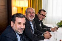 حسین شریعتمداری از ظریف و تیم مذاکره کننده هستهای عذرخواهی کرد