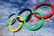 نتایج کار ورزشکاران ایران در چهارمین روز رقابت های المپیک توکیو