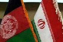 ایران و افغانستان بیانیه مشترکی صادر کردند