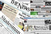 مهمترین عناوین روزنامه های امروز شنبه پاکستان