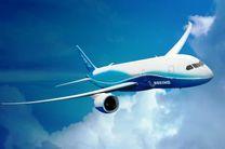 ساخت قطعات هواپیما با فناوری چاپ سه بعدی