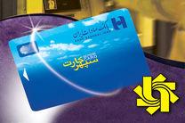 بانک صادرات ایران از نسخه جدید سامانه BIB رونمایی کرد