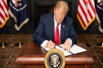 آمریکا دو فرد مرتبط با وزارت اطلاعات ایران را مورد تحریم قرار داد