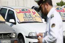 توقیف 44 دستگاه وسیله نقلیه متخلف در اصفهان