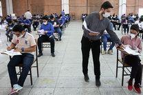 مهمان شدن دانشآموزان پایه نهم و دوازدهم در امتحانات پایانی بلامانع شد