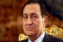 پیام تبریک ملک سلمان و دیگر سران عرب به «حسنی مبارک»