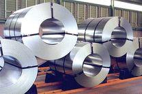 تولید 95 درصد ورق گرم کشور در شرکت فولاد مبارکه