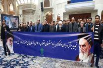 تجدید میثاق مدیران بنیاد مستضعفان با آرمانهای امام راحل