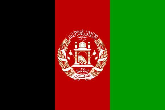 انفجار بمب کنار جاده ای در جنوب افغانستان، 2 کشته برجا گذاشت