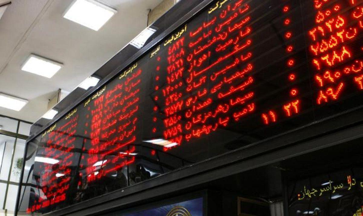 شاخص بورس در جریان معاملات امروز ۱۳ بهمن ۹۹/ شاخص به یک میلیون و ۲۳۳ هزار واحد رسید